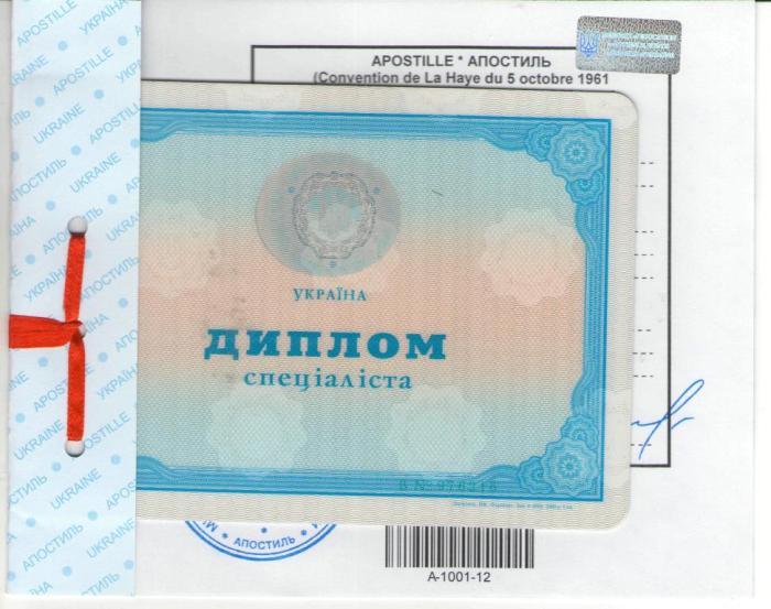 Проставить апостиль на украинский диплом Бюро переводов Апрель  Проставить апостиль на украинский диплом